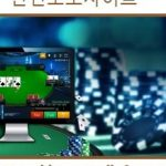 The Following Problems To Instantly Do Concerning Gambling